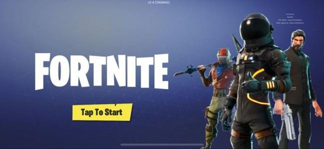 136介绍:当Fortnite的下一次更新发布时