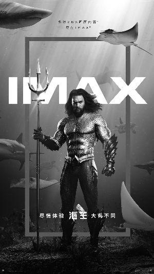 小白测评:《海王》IMAX媒体场于首映当天在北京万达影城CBD店盛大举办